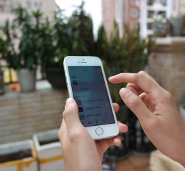 iPhone Text Message crashing Glitch