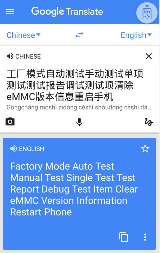 Translate any Phone Menu or screen to English from any language