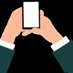 Fix Smartphone Brightness Issue