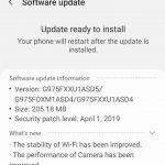 Dedicated Night Mode Update Galaxy S10,S10 Plus